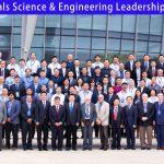 Materials Science Engineering Leadership Meeting in Wuhan China